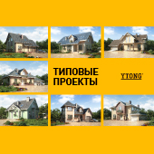 ytong projects