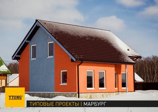 Готовые проекты домов и коттеджей из газобетона - лучшие