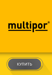 multipor_buy