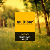 multipor_season_170