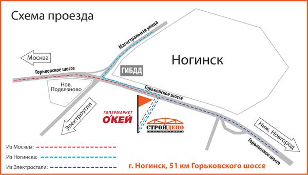 Схема проезда, фотография здания, окрестностей.