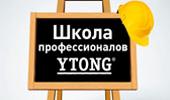school_1_h100